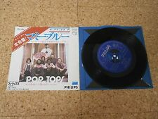 Pop Tops ~ Mamy Blue ~ Road to Freedom/ Japan 7""