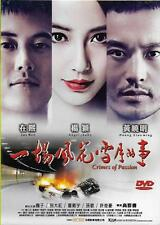 Crimes of Passion DVD Huang Xiao Ming Angelababy Yang Ying Jae Hee NEW Eng Sub
