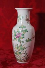 Asian Hand-painted Peony & Butterfly ACF Hand Decorated in Hong Kong Vase 10""
