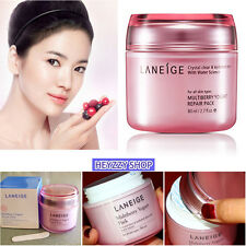 LANEIGE Multiberry Yogurt Repair Pack 80ml Korean Skin Care Mask Korea cosmetics