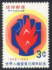 Ryukyus 1963 UN/Human Rights/Hand/Flame/Fire/United Nations 1v (n27594)