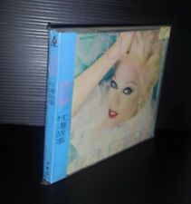 Madonna Bedtime Stories 1994 Taiwan Ltd   OBI CD  (RARE)