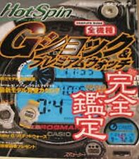 G-Shock & Premium Watch Perfect Collection Book