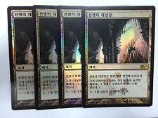 Cathedral of War FOIL x4 Korean Asian MTG DCI FNM PROMO Mint