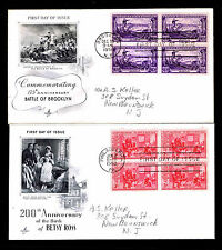 1951-52 1ST DAY OF ISSUE - U.S. #1003 BATTLE OF BROOKLYN & #1004 ROSS (E#4174 )