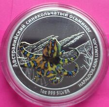 2011 TUVALU BLUE RINGED OCTOPUS  SILVER PROOF RUSSIAN VERSION COIN RARE COIN