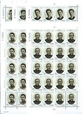 China 2001-11 Early Leaders Communist Party ( I ) 5V Full S/S 中國共產黨早期領導人(一)
