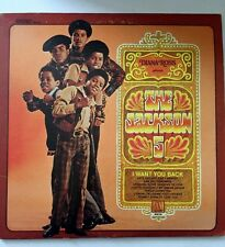 The Jackson 5 - Diana Ross Presents - Motown - MS-700 Stereo LP