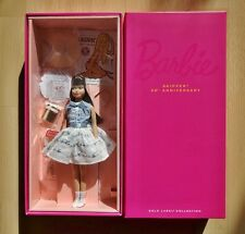 SKIPPER BARBIE/Brunette/50th ANNIVERSARY/Gold Label/NRFB
