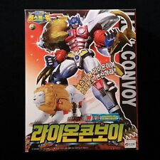 Transformers Beast Wars Neo LIO LEO CONVOY C-16  Action figure set Takara tomy