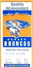 9/23/79 BRONCOS/SEAHAWKS TICKET STUB