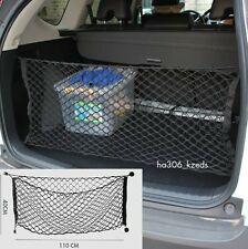 Universal Envelope Style Trunk Cargo Net For Ford 2000-2016 NEW