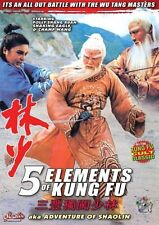 5 Elements of Kung Fu   - NEW DVD