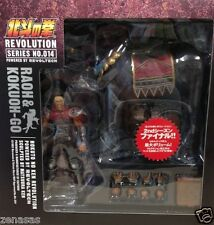 Used Kaiyodo REVOLTECH 014 FIST of the North Revolution Raoh & Kokuoh-Go PAINTED