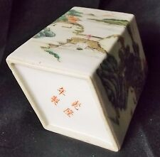 SIGNED Chinese Famille Rose Porcelain Vase