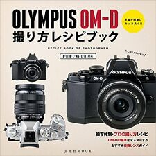 OLYMPUS Single Lens Reflex SLR Digital Camera OM-D Japanese Magazine New