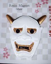 マグネット Magunetto - MAGNET - Oni Mask - Masque de démon - Import direct Japon