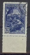 Russia 1942 Sc# 868 WWII Signal Corps Radio NH CTO