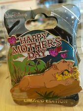 WDI - The Lion King - Happy Mother's Day 2016 LE 250 Pin