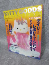 HELLO KITTY GOODS COLLECTION 1/2000 8 Catalog Art Pictorial Book Japan 0945*