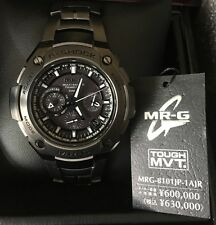 Casio MRG 8101 JP Only One Of Two For UK Ruby Set The Ultimate G Shock