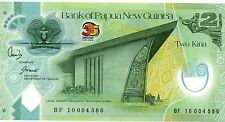 PAPUA NEW GUINEA 2 Kina 2010 P38 35 Years Independence UNC Banknote