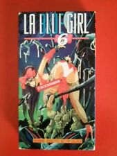 La Blue Girl VHS video anime18 English subtitled subbed volume 6