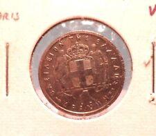 CIRCULATED 1954 1 DRACHMAI GREEK COIN!