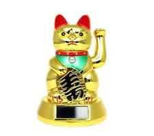 Solar Powered Gold Chinese Lucky Fortune Cat