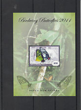 Papua New Guinea 2011 MNH Birdwing Butterflies 1v S/S Insects Queen Alexandra's