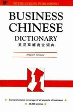 Business Chinese Dictionary English-Chinese (Business Dictionary Series) (Canton