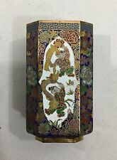 Beautiful Old Chinese Cloisonné Scholars Brush Holder Or Pot