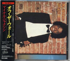 MICHAEL JACKSON Off The Wall JAPAN 1st Press CD 35 8P-2 W/Box Obi 3500Yen