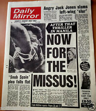 1975 Daily Mirror Muhammad Ali Fight The Thriller in Manila Joe Frazier Boxing