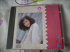 a941981  CD  韓寶儀 柔情極品 ( 2 ) Han Bao Yi