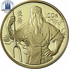 China 100 Yuan 1991 Gold PP Kaiser Yan Di