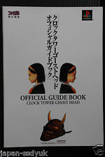 Clock Tower II Struggle Within Ghost Head Guide Book