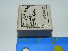 Stampin Up Single Stamp - Oriental Flowers with Asian ? Symbols