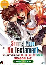 The Testament of Sister New Devil Season 1 + 2 ANIME DVD