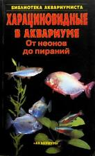 Characidae in the aquarium From neon to piranhas Moscow 2006 Харациновидные