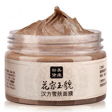 Skin Care Blackhead Mite Remover Anti Acne Scar Treatment Face Mask Cream 120g