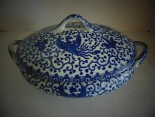 VINTAGE JAPANESE BLUE & WHITE PHOENIX WARE TUREEN WITH LID AND MARK