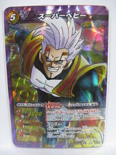 Dragon Ball Miracle Battle Carddass DB08-83 MR WB Super Baby White Box version