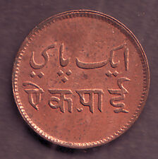 East India Co.-Bengal Presidency 1 Pai 1831 Copper Calcutta Mint UNC #EI07