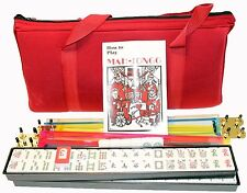 4 Pushers + American Mahjong Set in Burgundy Bag 166 tiles New Western Mahjongg