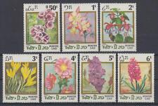 Laos (Postes Lao) - Michel-Nr. 890-896 postfrisch/** (Blumen / Flowers)
