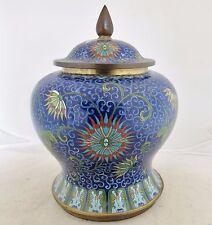 """8.5"""" Antique or Vintage Chinese Cobalt Blue Cloisonne Famille Rose Ginger Jar"""