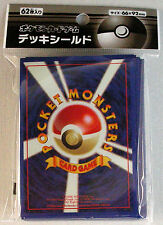 Pokemon Card Deck Shield / Sleeve First Design Sealed Pack (62) 66 x 92 mm