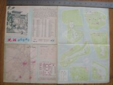 1982 Tourist map and traffic guide of Shenyang