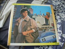 a941981 Alan Tam LP 譚詠麟 Re-sealed LP 忘情都市